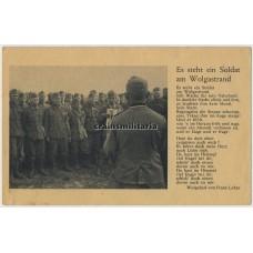 Propaganda postcard Wolgastrand