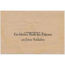 ***SOLD*** Führergeschenk postcard