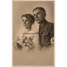 SA Wedding portrait