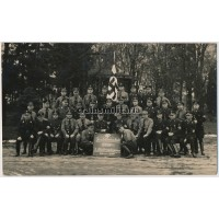SA Group portrait - Gauführerschule Wahn 1934