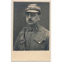 SA Postcard portrait