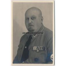 SA Portrait photo