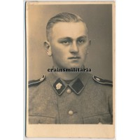 SS Totenkopf portrait photo