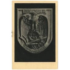 RAD Arbeitsgau XI - Wartheland Ost shield