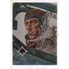 Willrich postcard - Oberstleutnant Mölders