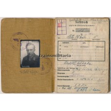 ***SOLD*** Marineflak Soldbuch - Blockadebrecher, sunk 1944