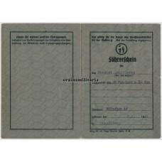 SS Führerschein SS.Flak.Ausb.u.Ers.Rgt. München