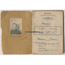 340.VGD POW Soldbuch, Bastogne