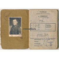 Soldbuch 348.ID Normandy, France 1940 WIA