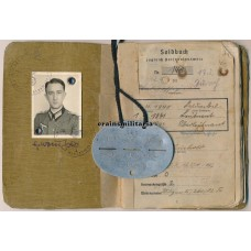 EKI Officer Soldbuch 94.ID, WIA France 1940