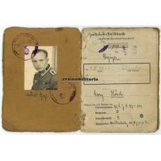 Jäger Soldbuch, Yugoslavian partisans