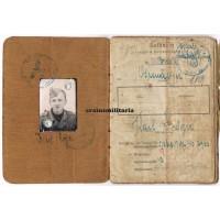 96.ID Soldbuch, Austria 1945