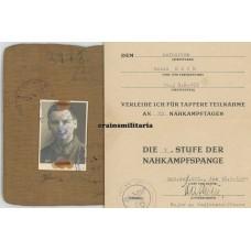Nahkampfspange Soldbuch & award document grouping