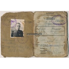 245.ID Soldbuch, Normandy, Holland POW