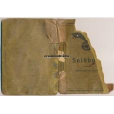 Italy 1944 KIA Soldbuch Lehr Regiment