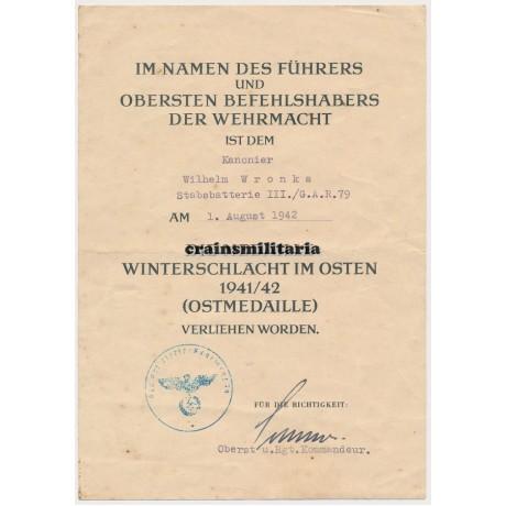 Gebirgsjäger G.A.R.79 Ostmedaille document