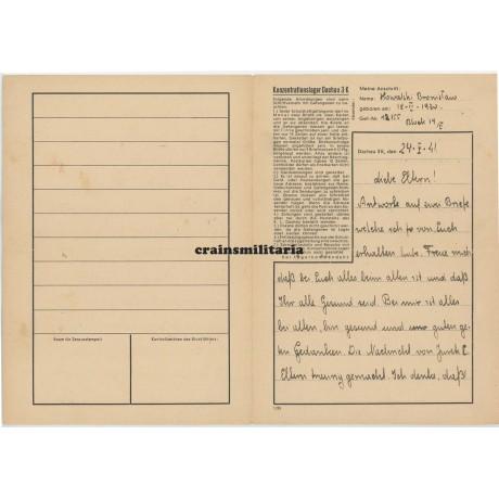Concentration camp letter KZ Dachau survivor
