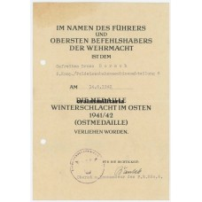 Ostmedaille document Feldeisenbahn