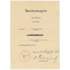 Kubanschild award document