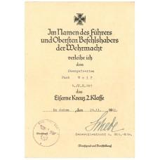 96.ID EK2 Document Russia 1941