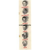 Allied propaganda leaflet - Göring reactions to bombings