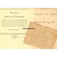 Reichsbank document grouping, Landsberg prison