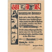 Banaken award document