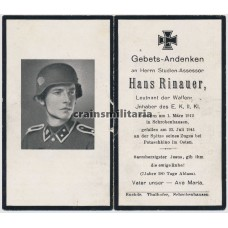***SOLD*** SS Officer death card