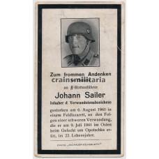 SS Helmet death card