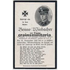 SS Flak death card