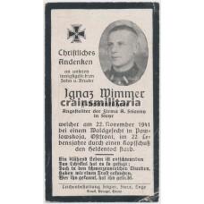 SS-Rottenführer death card