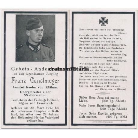 SS Polizei death card