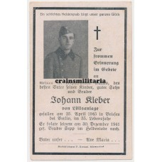 Death card Berlin 1945
